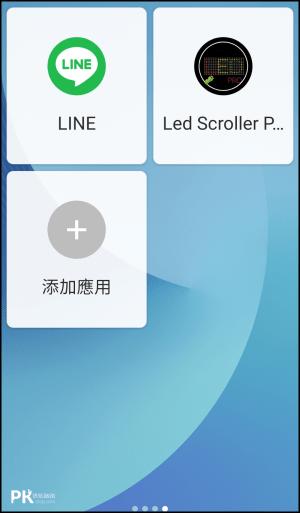 極簡桌面App3