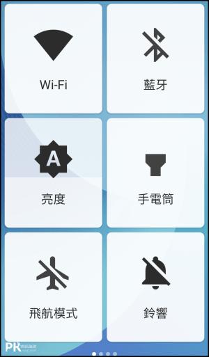 極簡桌面App4