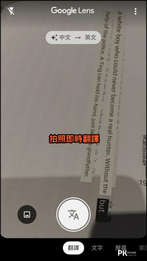 Google智慧鏡頭App6