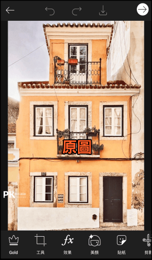 Picart顏色替換App7_