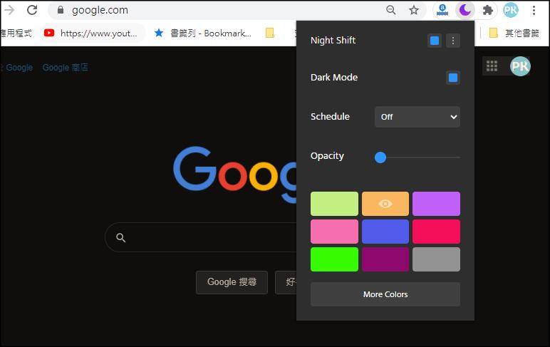 Night-Shift過濾藍光Chrome2