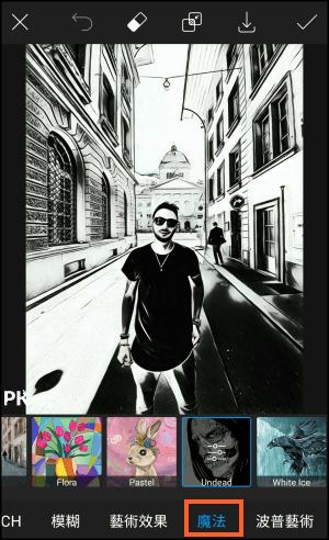 PicAat將圖片卡通化的App2