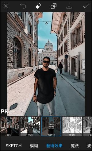 PicAat將圖片卡通化的App4
