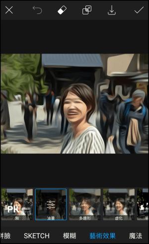 PicAat將圖片卡通化的App8