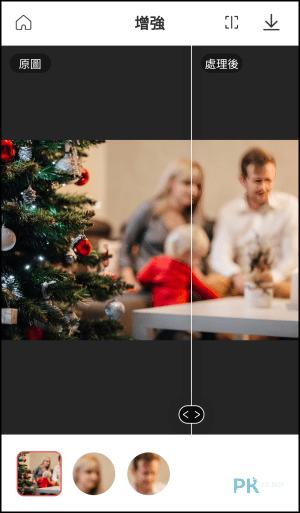 Remini照片強化App6
