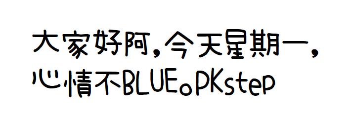 cheek-font