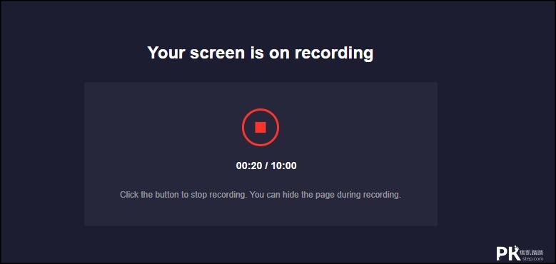 recordcast免費遊戲錄影軟體4