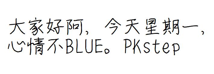 sanafongyou