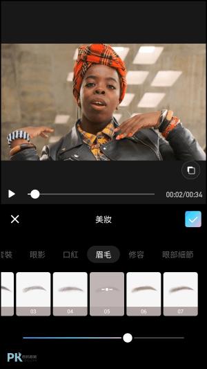 美圖秀秀-照片影片後製美容App10