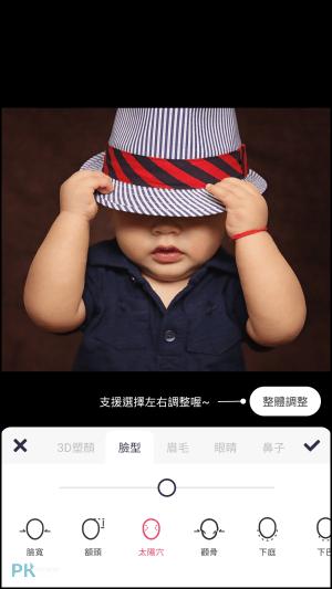 美圖秀秀-照片影片後製美容App5