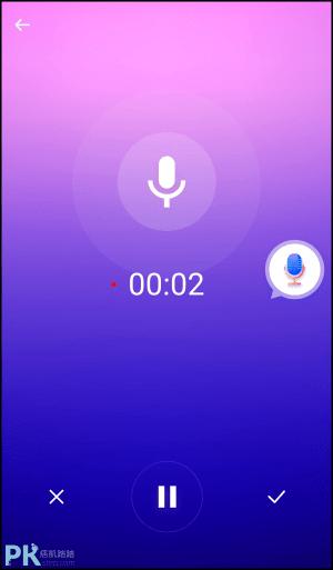 語音編輯器-變音App6