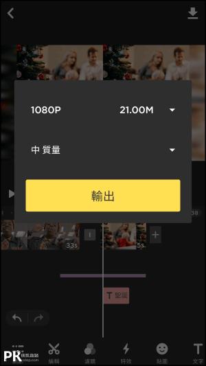 My-Movie影片加入音效配音和音樂App10