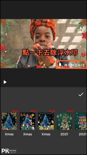 My-Movie影片加入音效配音和音樂App3