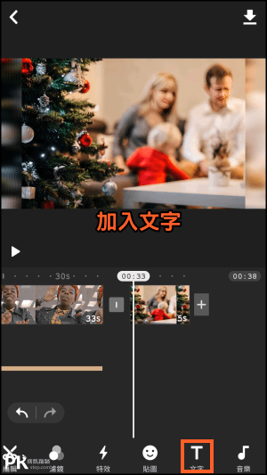 My-Movie影片加入音效配音和音樂App7