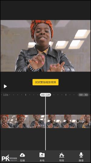 My-Movie影片加入音效配音和音樂App9