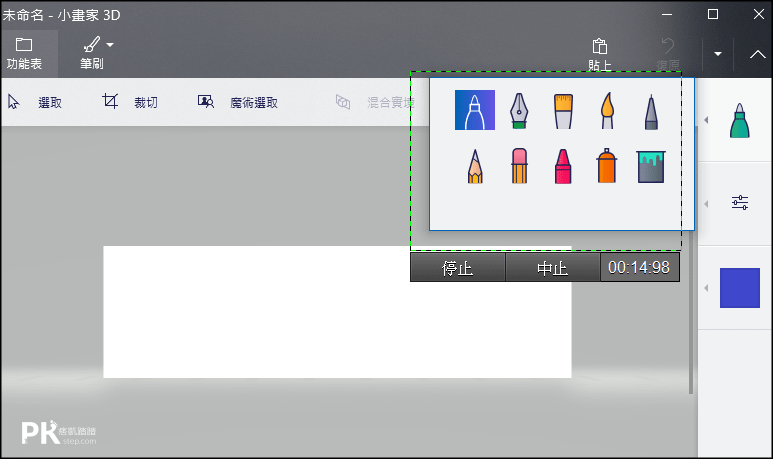 ShareX免費螢幕截圖錄影工具5