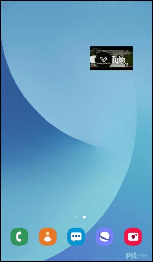 Yee-Music免費音樂無限聽App4