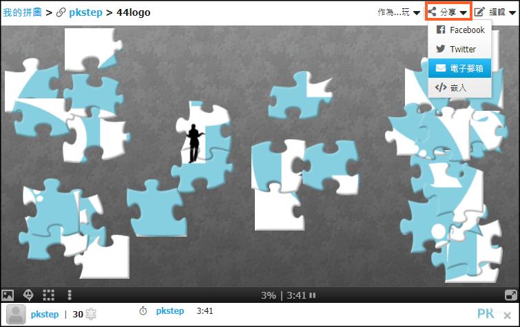 jigsawplanet線上製作拼圖4