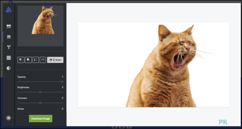 Removal-ai線上圖片剪貼摳圖3