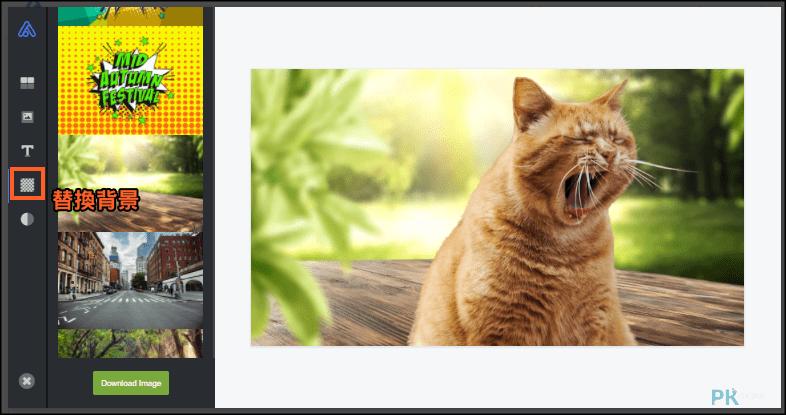 Removal-ai線上圖片剪貼摳圖5