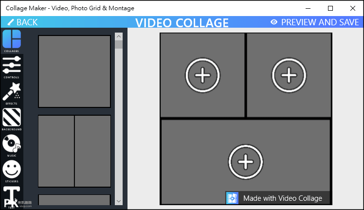 Video-Collage影片拼貼軟體3