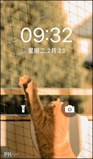 免費iPhone桌布製作App6
