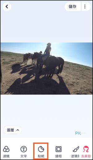 新年相機App2