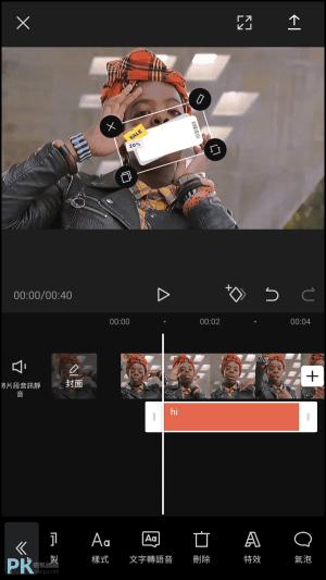 CapCut免費影片剪輯App10