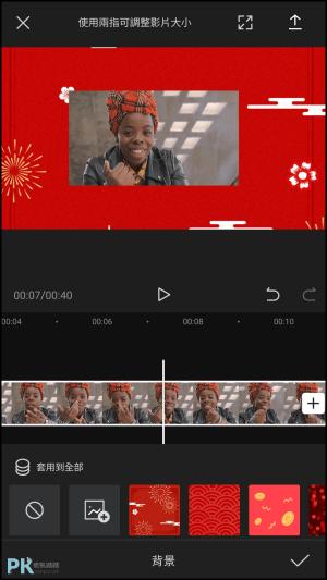 CapCut免費影片剪輯App4