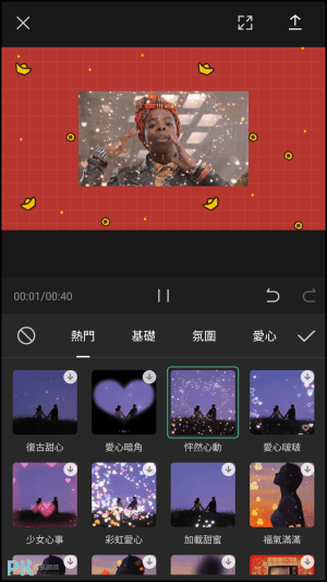 CapCut免費影片剪輯App5