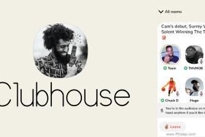 Clubhouse是什麼?怎麼獲得邀請碼?教你怎麼用Clubhouse和App介紹!(iOS)