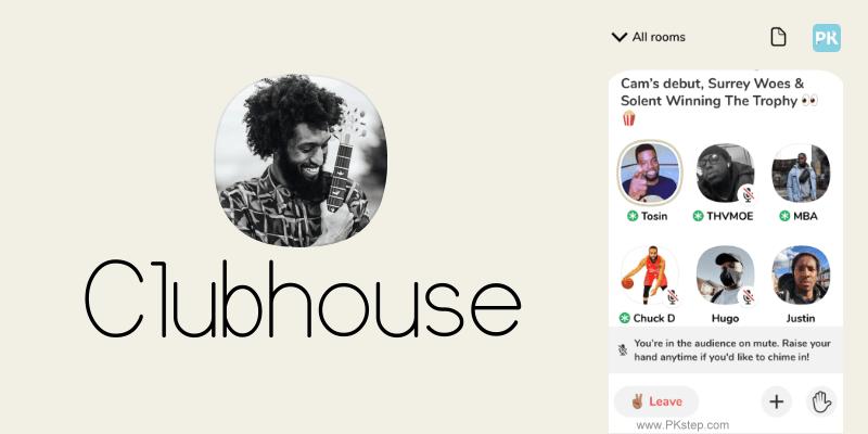 Clubhouse是什麼