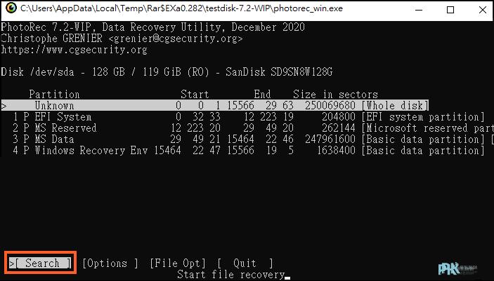 PhotoRec電腦救援軟體5