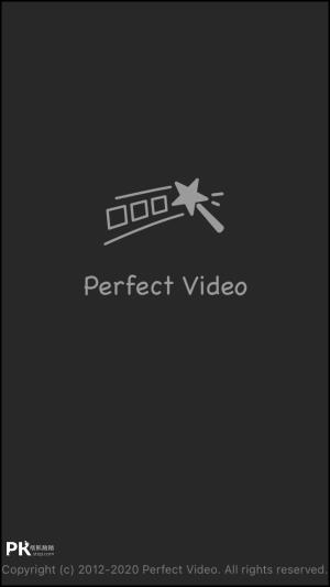 影片亮度調整App1