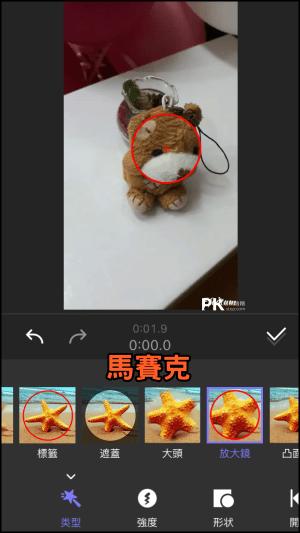影片亮度調整App10