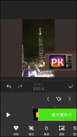 影片亮度調整App5