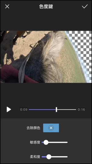 影片亮度調整App8