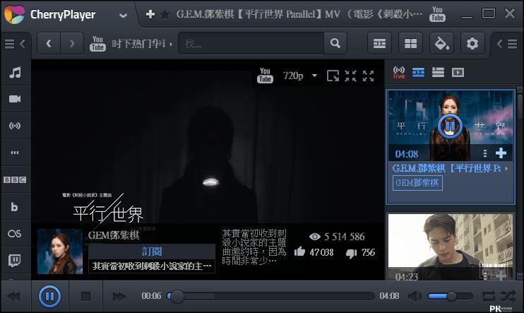 CherryPlayer多媒體播放器2