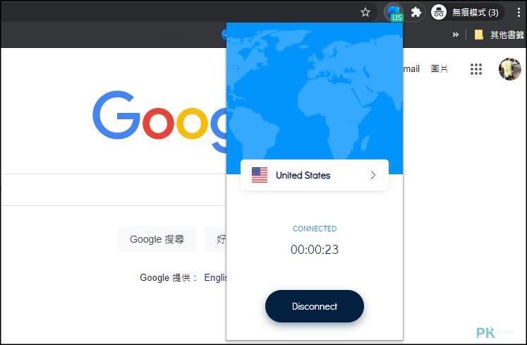 EarthVPN免費網頁VPN工具3