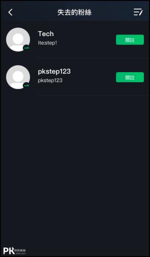 IG-Followers退追蹤4