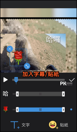 Inframe相片邊框App10