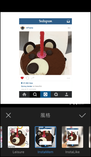 Inframe相片邊框App4