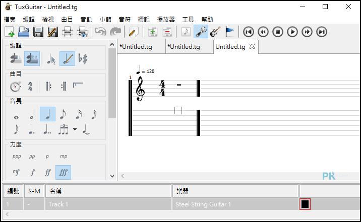TuxGuitar免費的音樂創作軟體1