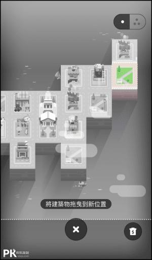 記帳城市App教學4