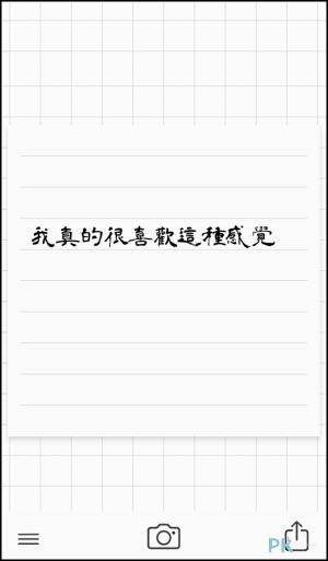 Phonto-App手機字體安裝教學12