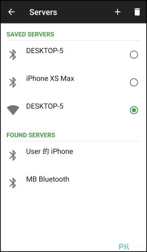Unified-Remote手機控制電腦開關機的App2