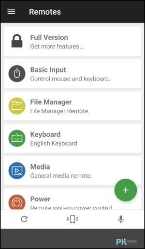 Unified-Remote手機控制電腦開關機的App3