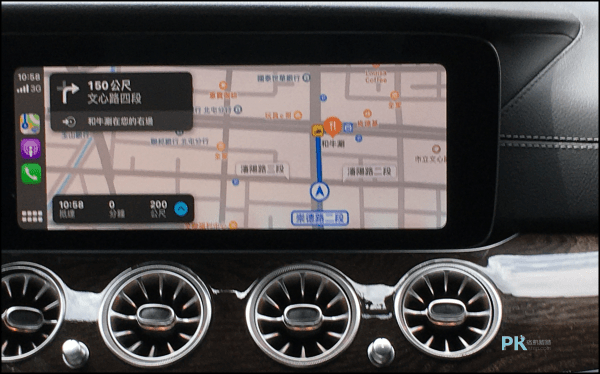 Apple地圖測速照片功能6