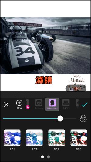 PhotoGrid兩個影片合併同時播放的App12