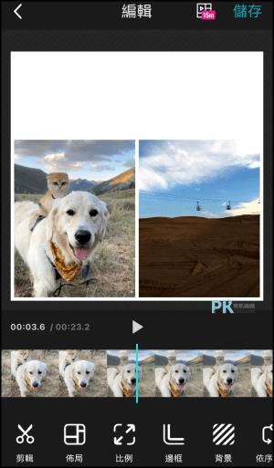 PhotoGrid兩個影片合併同時播放的App2